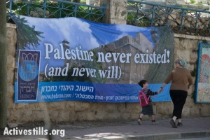 20140307-palestine-0552